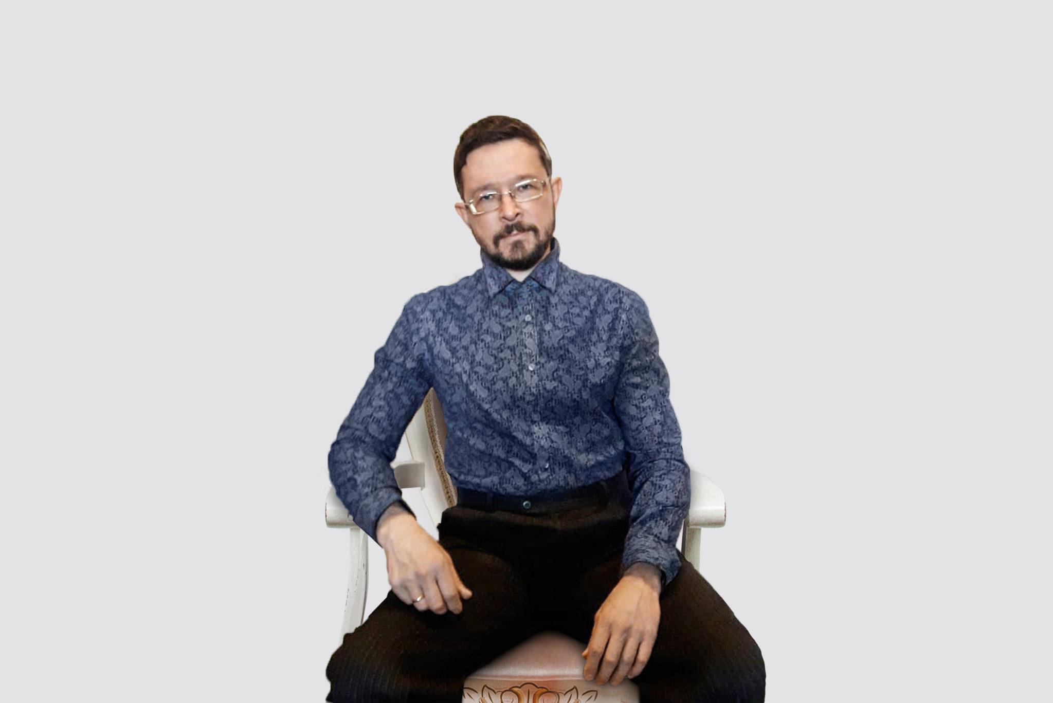 Психолог Дмитрий Голубев
